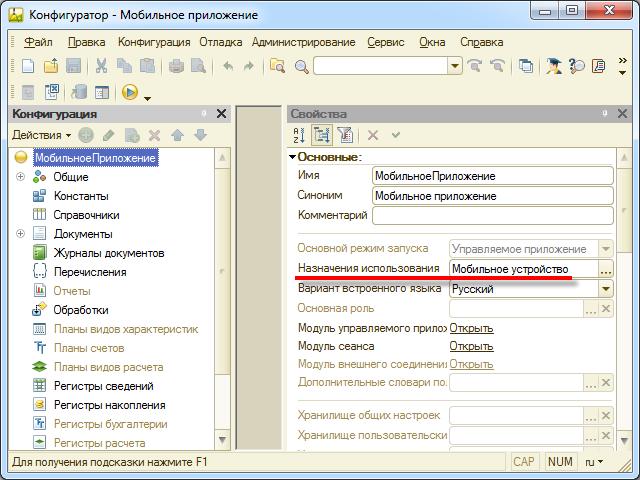 скачать 1с бухгалтерия для белоруссии руководство пользователя