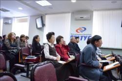 ЦПО Статус, г. Якутск (209 участников)