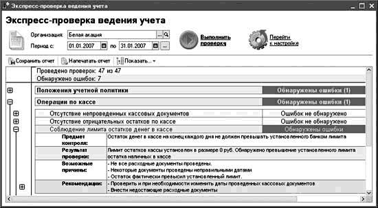 """,""www.neosms.ru"