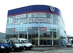 1С Предприятие 8.1 Украина