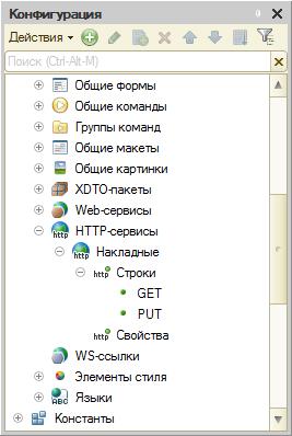 1с web сервисы и http сервисы как научиться писать программисту 1с модули обьекта
