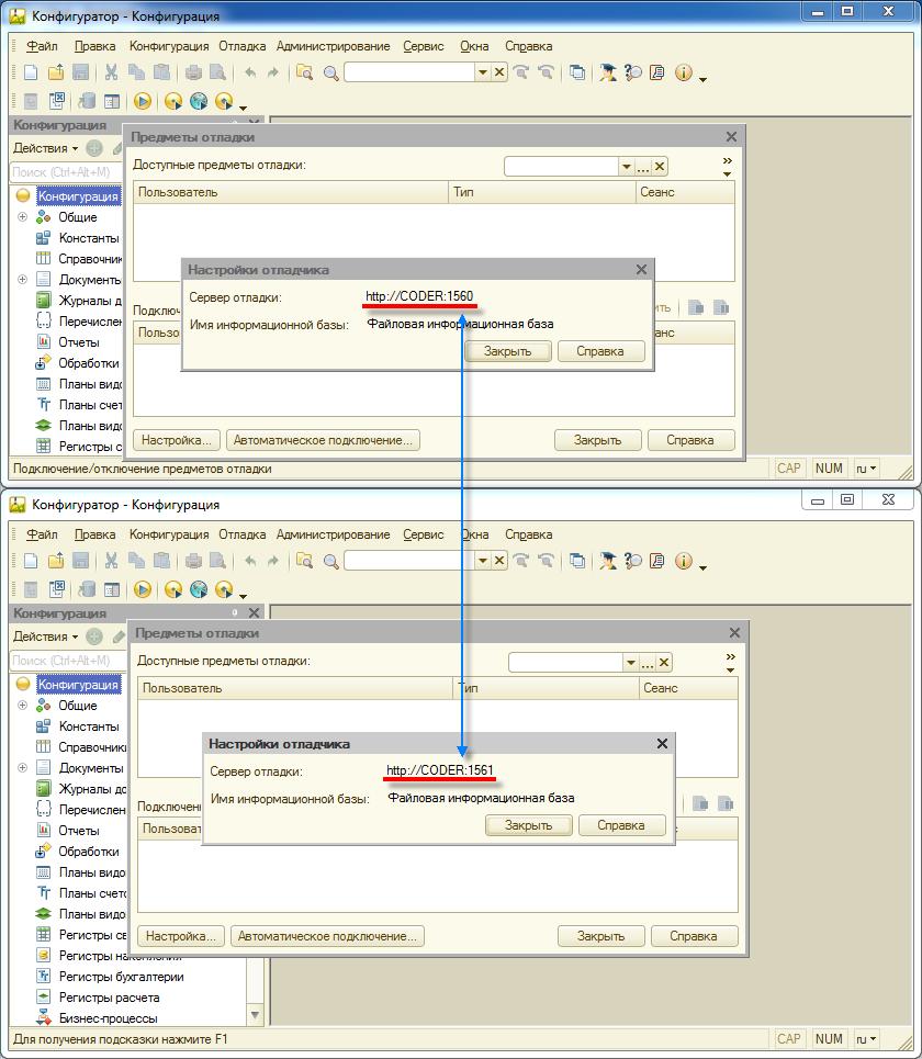 Клиентские приложения контекстная подсказка мир стратегий яндекс директ