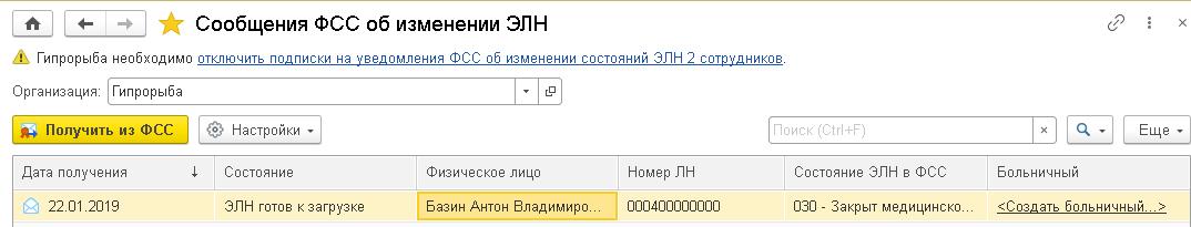 Возможности версии ПРОФ